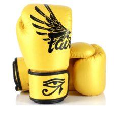 Boxninghandskar från Title Boxing i limited edition